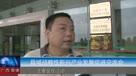 广西覃塘产业园