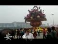 天安门广场史上最大花篮实拍