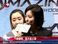 黄晓明:我不是申博官网