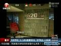 重庆:母亲带高三女儿参加富豪相亲会