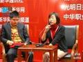 中国教育培训机构公信力认证-先锋对话