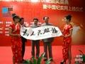 中国教育培训机构公信力认证颁奖庆典暨中国纪实网上线国