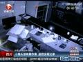 小偷头顶纸箱作案 监控全程记录