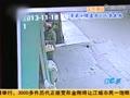 奇葩小偷盗走10斤葵花籽