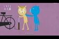 一分钟教你提醒朋友还钱【雷州 霖 每天一分钟】20131203