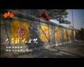 中国好听的佛教音乐佛教歌曲大全