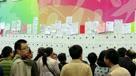 实拍2014杭州花圃万人相亲大会现场异常火爆
