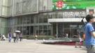 拍客 南京新街口大屏曝光15名老赖