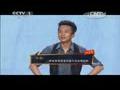 邓超:给生活找点快乐 (央视网视频《开讲啦》 20140531)