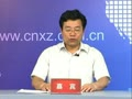 《徐州发布》2014.06.26.《徐州市工艺美术大师评审认定》新闻发布会
