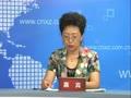 《徐州发布》2014.05.22.徐州市科协新闻发布会