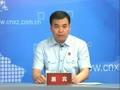 《徐州发布》2014.05.27.徐州法院执行网拍新闻发布会