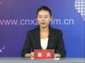 《徐州发布》2014.06.19.调整门特管理办法和门慢鉴定程序新闻发布会