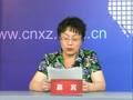 《徐州发布》2014.06.26.2014年度县(市)区科学发展重点工作目标考核评价新闻发布会