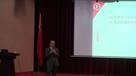 李力刚老师讲坛视频:人性的秘密(上)