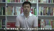 """""""信仰的力量""""随手拍:徐大伟的民间流动图书馆"""