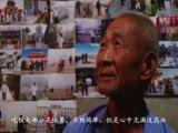 信仰的力量  43岁孝子骑摩托车带75岁父亲全国旅行圆旅游梦