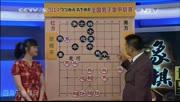 2014年全国象棋甲级联赛 广西跨世纪张晓平VS内蒙古伊泰李鸿嘉