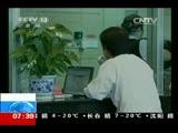 国际银行监督官大会:中国银行业信贷风险总体可控