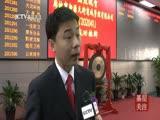 2014-10-22 新源商城股票挂