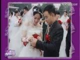 百名新人参加红色集体婚礼