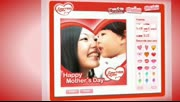 香港牛栏牌邀你一起母亲节大声说出我爱你