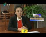 广东新闻:微商专访,一个迅猛崛起的行业!