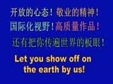 外国航拍精彩短片欣赏2(我的家)武汉吴长虹译制引进中国HD版