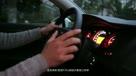 老车主试驾新C5,深度体验,完美呈现