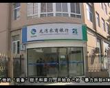 【拍客】失恋技术男被吞卡 用菜刀钳子暴力强拆ATM机