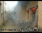 【拍客】惨:瑞昌90岁老太17个子女均夭折 圆梦:热热闹闹过新年