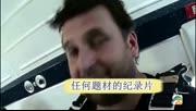 HD新片头(我从一万多呎跳下)吴长虹翻译与音像工作室欢迎下载