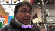 ?奇日本:?上性命的生?料理