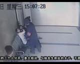 【拍客】怀疑老公找小三 监拍医院上演全武行
