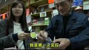 惊奇日本:专卖玩具人偶的一条街