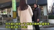 惊奇日本:为什么日本街上没垃圾桶还这么乾淨?
