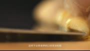 二更视频|他硬是把弄堂里的小吃,做出了国宴的精致