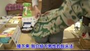 惊奇日本:能玩各种花样的日本手巾