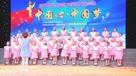 石玲娟指导山丫子合唱团参加上虞区小学生文艺会演