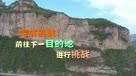 """全新爱丽舍品质挑战赛—相信""""爱"""" 收获""""爱"""""""