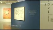 韩国新世界百货的文化&美术展示