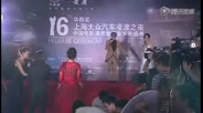第16届华鼎奖红毯赵薇压轴与温碧霞莫文蔚争艳