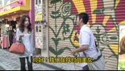 惊奇日本:日本时尚美女图鉴6 夏日火辣正妹