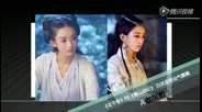 "VOL199:""花千骨""新戏变妖媚女 赵丽颖美艳""毁容"""