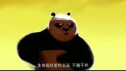 洗脑慎入!!《功夫熊猫》小苹果舞莫名喜感!笑抽ing!