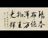 崔国荣竹叶体展示大观