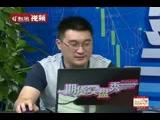程智斌、股指高手、日内手工高频、300万实盘账户现场操作交易