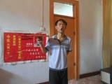 残疾人中国梦恭喜发财