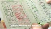 【拍客】南阳献血达人12年无偿献血16000毫升