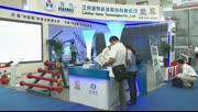 第八届中国(东营)国际石油石化装备与技术展览会东营开幕
